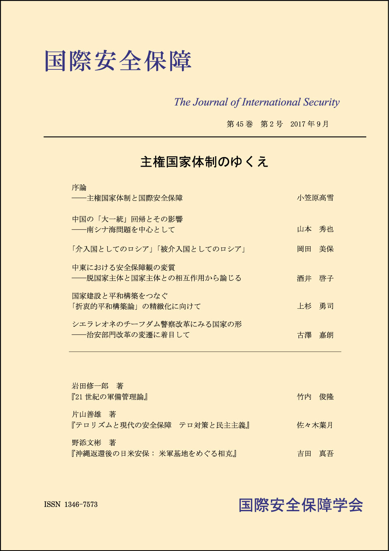http://www.naigai-group.co.jp/books-img/kokuan45-2.jpg