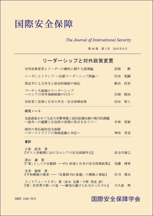 http://www.naigai-group.co.jp/books-img/kokuan46-1.jpg
