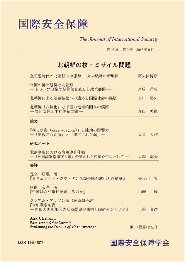 http://www.naigai-group.co.jp/books-img/kokuan46-2.jpg