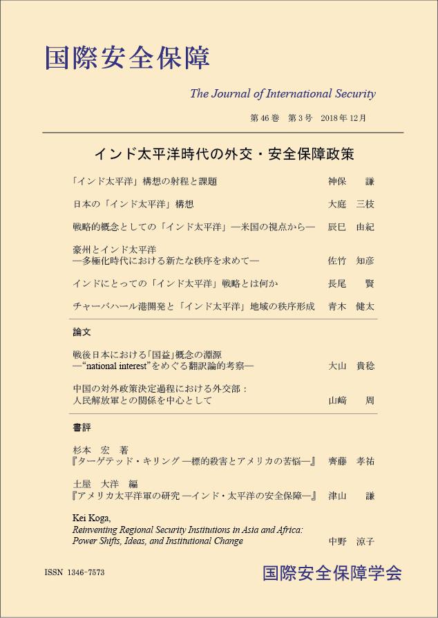 http://www.naigai-group.co.jp/books-img/kokuan46-3.jpg