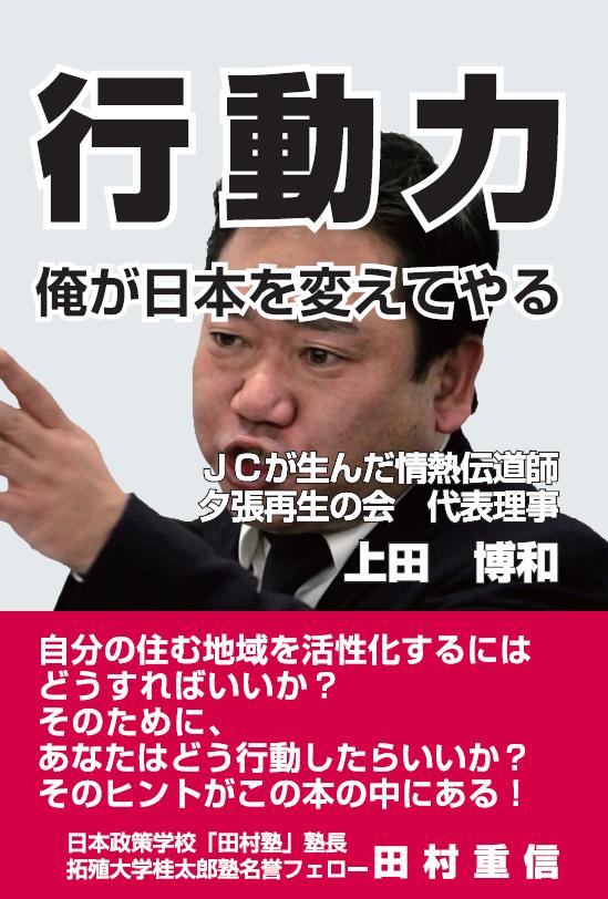 http://www.naigai-group.co.jp/books-img/koudou.jpg