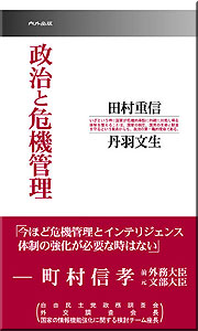 shinsho300.jpg