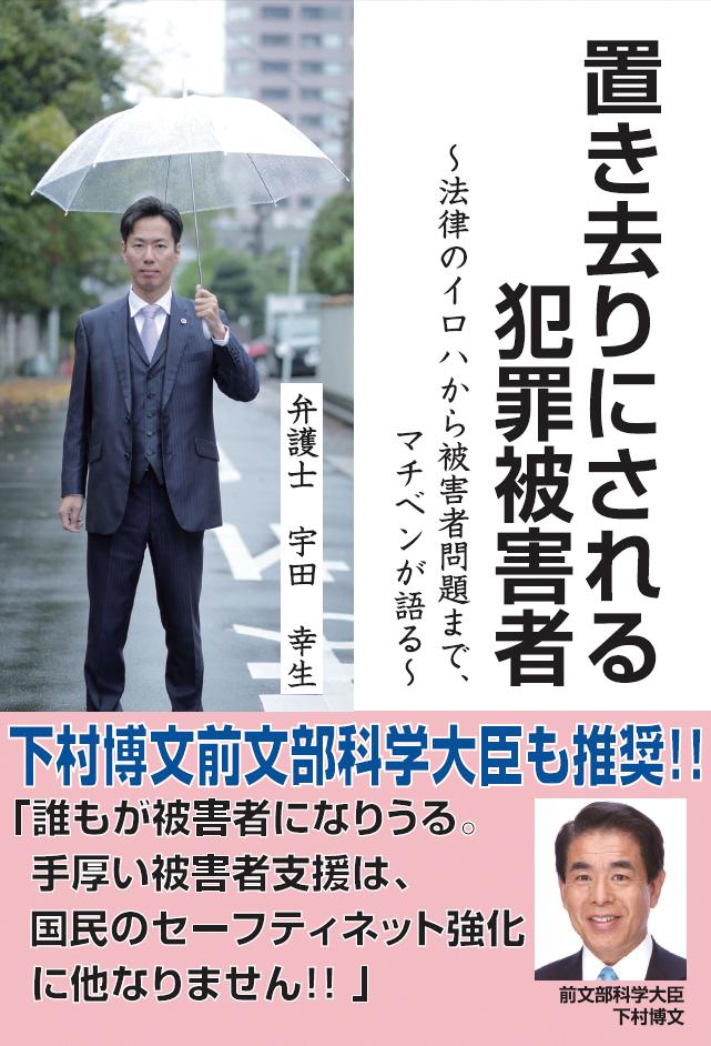 http://www.naigai-group.co.jp/books-img/uda.jpg
