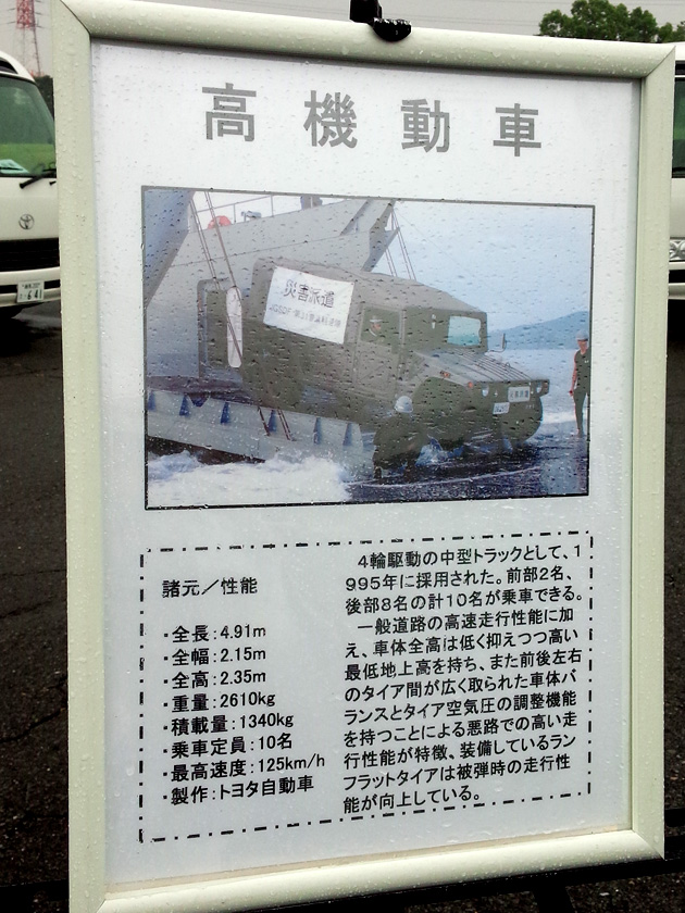 http://www.naigai-group.co.jp/ichigaya/books-img/20180623-10.jpg