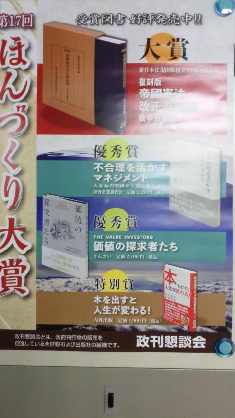 hondukuritaishou_poster2018032009180000.jpg