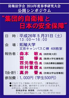 jsdl_spring.jpg