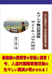 kamimoto-top.jpg